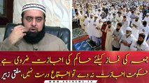 The ruler's permission is required for Friday prayers: Mufti Zubair
