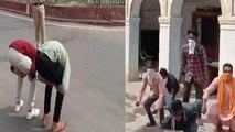 Punjab में लोग बन रहे हैं मुर्गा तो कोई कर रहा उठक बैठक, Viral Video | Lock Down Video | Boldsky