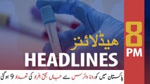 ARYNews Headlines | 8 PM | 26 MARCH 2020
