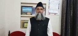घर पर ही पढ़ें नमाज़, इंदौर शहर क़ाज़ी की अपील