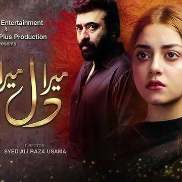 Mera Dil Mera Dushman Epi 27 - Teaser - ARY Digital -