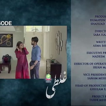 Ghalati Episode 16 -  Teaser - ARY Digital Drama serial -