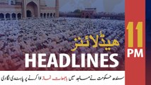 ARYNews Headlines | 11 PM | 26 MARCH 2020