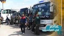 """صور """"مهينة"""" لعناصر أسد في دمشق لعدم قدرتهم على تأمين وسائط نقلهم بين المحافظات"""