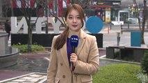 [날씨] 비 그친 뒤 찬 바람...쌀쌀한 주말 / YTN