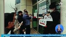 김진의 돌직구쇼 - 3월 27일 신문브리핑