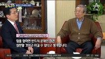 통합당 선거사령탑 김종인…'중도층 잡기' 승부수