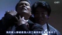 日劇-相棒 第7季10 - PART2(0)