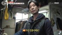 [TASTY] leather jacket, 생방송오늘저녁 20200327