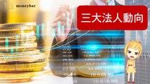 Moneybar_missHua_desktop-copy1-20200327-18:18