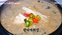 [TASTY] Marinated crab, 생방송오늘저녁 20200327