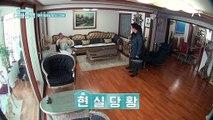 [선공개] 현.실.당.황 동준 아빠 머리 무엇..? 보라색 쿠션 판박이(ㅋㅋ)