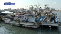 바다까지 덮친 코로나…선원 구인난에 불법체류자 활개