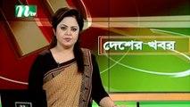 NTV Desher Khobor | 27 March 2020