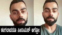 Virat Kohli has a special request   Stay Home Stay Safe   Oneindia kannada