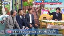 ぴったんこカン・カン ゲスト:香川照之 2020年3月27日