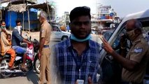 அடிக்காமல் அரவணைக்கும் காவலர்கள்   police officers awareness on Tamilnadu due to current crisis
