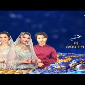Ishqiya Episode 9 - Promo - ARY Digital Drama