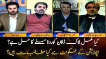 Coronavirus: What are the demands of opposition from PM Imran
