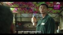Itaewon Class Episode 7 pt 1 [Eng sub]