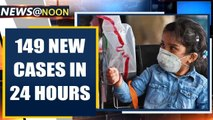 India records 149 new COVID-19 cases in 24 hours, 19 deaths so far | Oneindia News