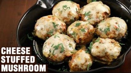Cheese Stuffed Mushrooms   How To Make Stuffed Mushroom   Mushroom Recipe By Chef Varun Inamdar