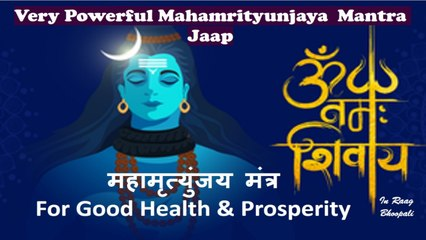 Shraddha Jain - Mahamrityunjaya Mantra Jaap| महामृत्युंजय मंत्र | Raag Bhopali