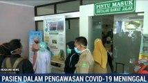 PDP Covid-19 di Subang dan Bangka Belitung Meninggal