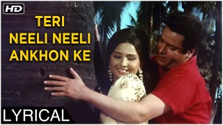 Teri Neeli Neeli Aankhon Ke | Lyrical Song | Jane Anjane | Shammi Kapoor, Leena Chandavarkar