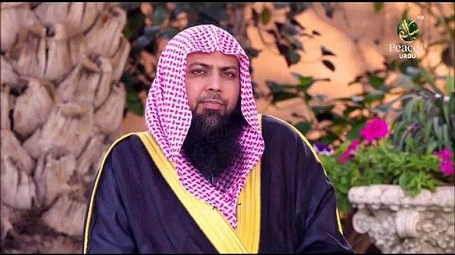 Surah Yaseen - Qari Sohaib Ahmed Meer Muhammadi.