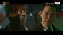 """[2화 예고] """"앞으로는 안 져, 절대로"""" 인간 병기 최진혁, 그의 첫 번째 미션!"""