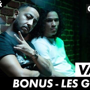 Validé - Les guests (bonus)