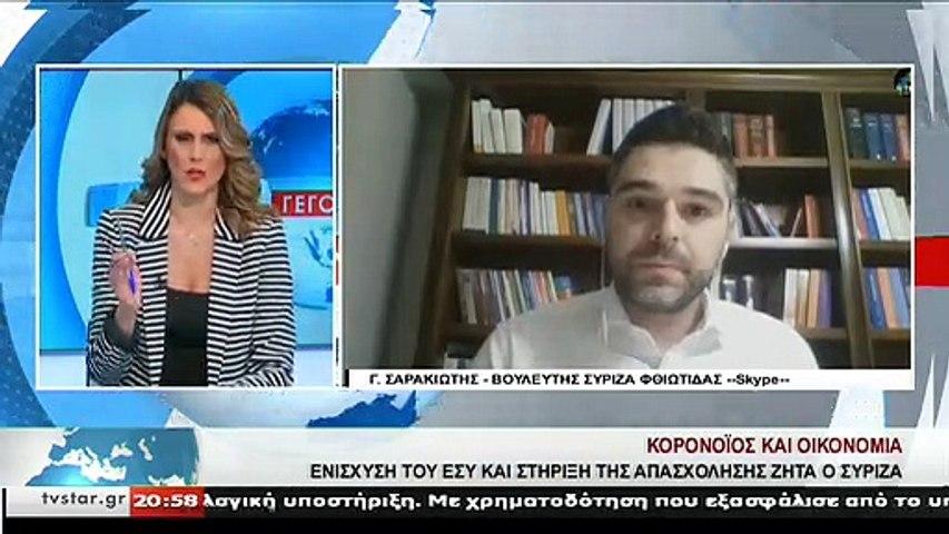 Ο Βουλευτής ΣΥΡΙΖΑ Φθιώτιδας Γ. ΣΑΡΑΚΙΩΤΗΣ, στο STAR K.E.