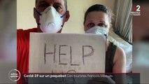 Coronavirus : une centaine de Français confinés sur un paquebot au large du Panama