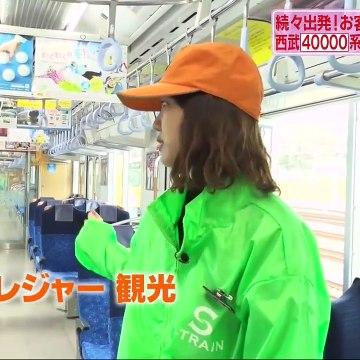 がっちりマンデー!! 2020年3月29日「がっちり列車2020」お客を呼び寄せる列車が次々登場!