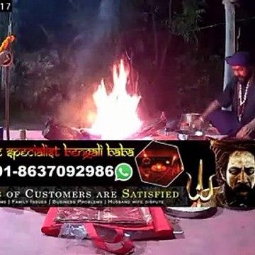 Inter Caste Love Marriage Vashikaran Black Magic Husband-Wife Specialist Aghori Babaji In Jaipur Kanpur Nagpur Tarapith