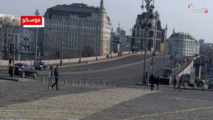 حركة محدودة في شوارع موسكو الرئيسية