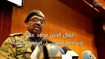السودان - من هو وزير الدفاع جمال الدين عمر الذي توفي اليوم ؟