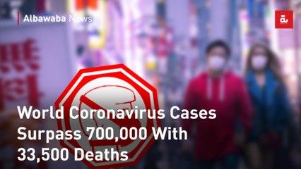 World Coronavirus Cases Surpass 700,000 With 33,500 Deaths