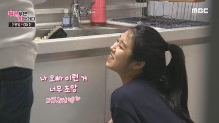[HOT] a cooking husband, 부러우면 지는거다 20200330