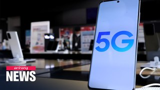 S. Korea marks 1 year anniversary of world's first 5G launch