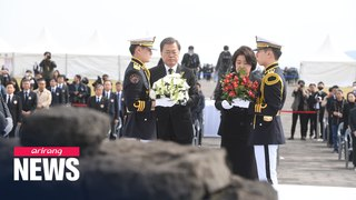 President Moon vows support for proposed legislation on April 3 Jeju incident
