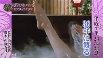 "Bathing scene feature of Japanese actress Kaoru Yumi from historical drama ""Mito Komon""(『水戸黄門』由美かおるの入浴シーン特集)1"