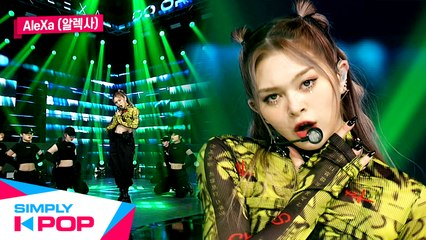 [Simply K-Pop] AleXa(알렉사) - Do Or Die _ Ep.408