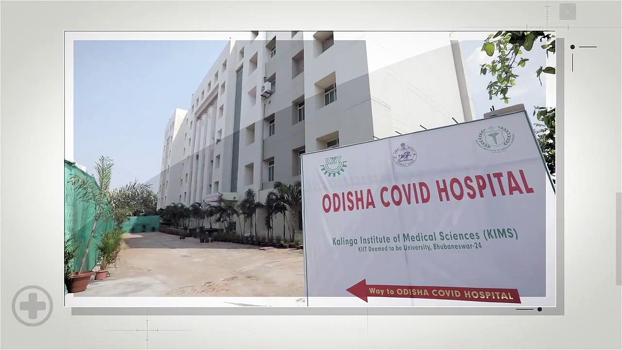 COVID-19 coronavirus disease Hospital  made in india(odisha)||KIMS HOSPITAL || treatment for corona virus ||500bed capacity in COVID-19 hospital ||