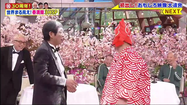 世界まる見え!テレビ特捜部 2020年3月30日 3時間SP 30周年SPにさんまが登場!-(edit 3/3)