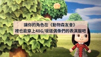 adgeek_uniform_curation_mobile_bottom-copy1-20200331-15:29