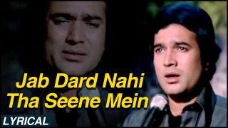 Jab Dard Nahi Tha Seene Mein | Lyrical Song | Anurodh | Kishore Kumar Song | Rajesh Khanna, Dimple