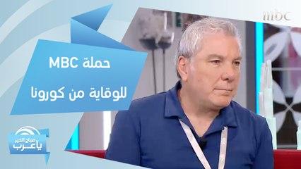 علي جابر يكشف عن دور MBC للتخفيف من وطأة الحجر الصحي