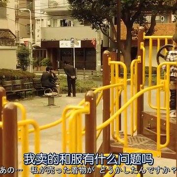 日劇 » 相棒 第14季07